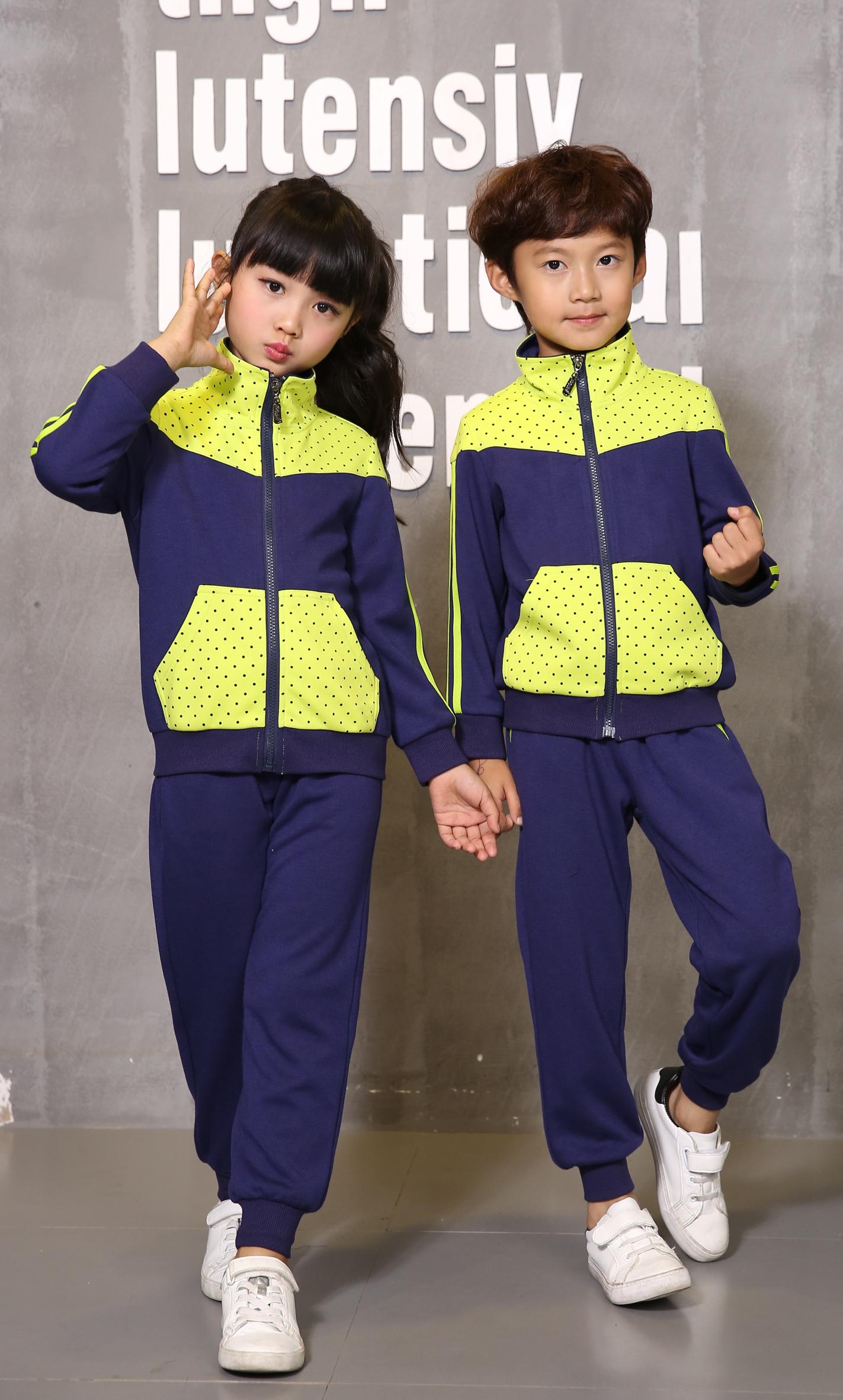 艾咪天使学生校园套装幼儿园外套校服秋冬运动装AM17TZ012