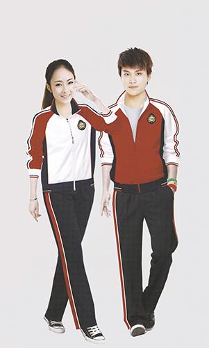 中学生校服 运动套装 时尚拼色套装