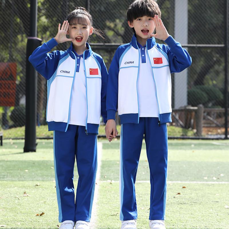 服定制2021新款夏季蓝白四件套装 班服小学生幼儿园园服春秋