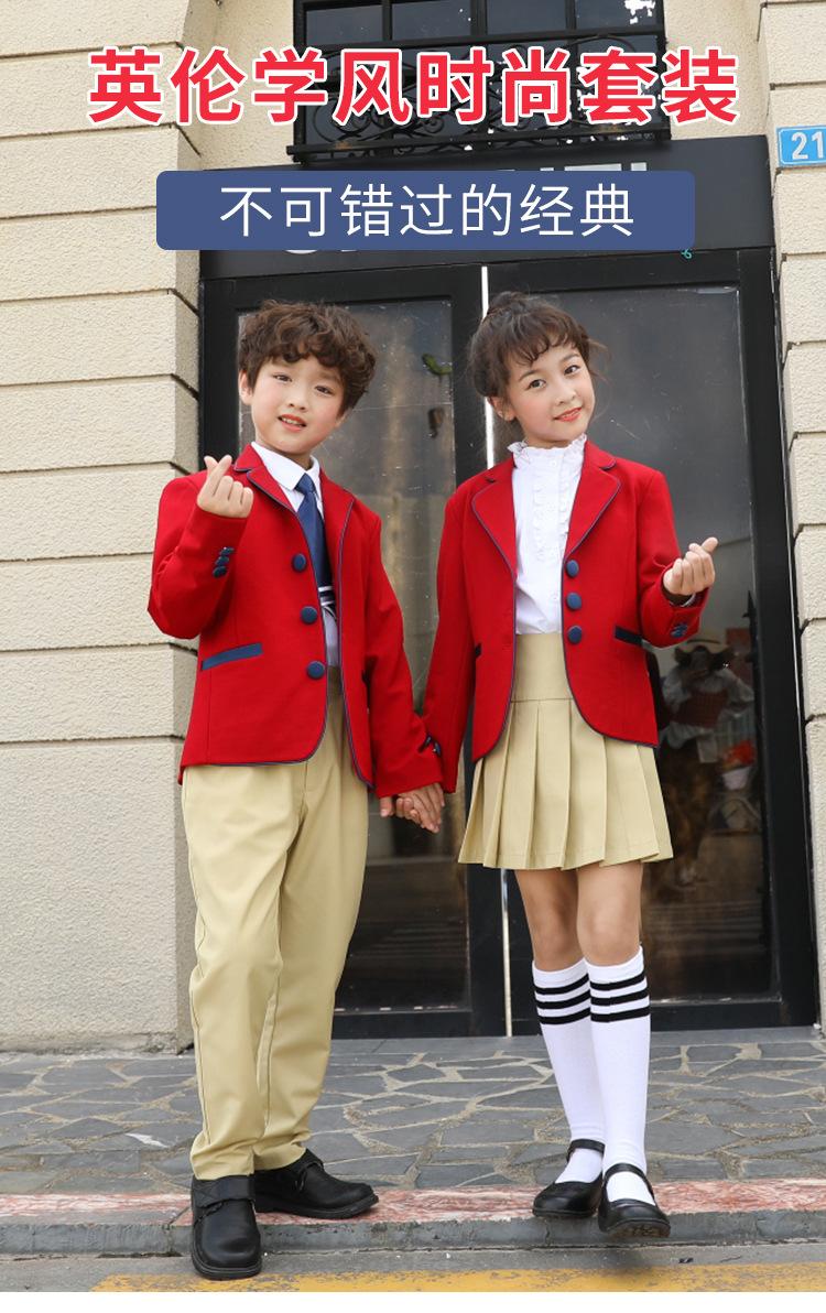 艾咪天使红色英伦风中小学生校服定制款