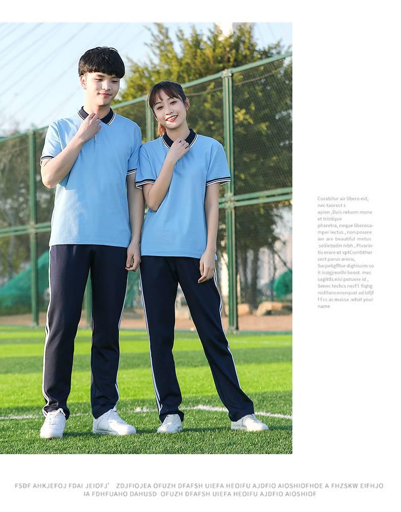 夏季中学生校服长裤短袖套装轩洋服饰定制