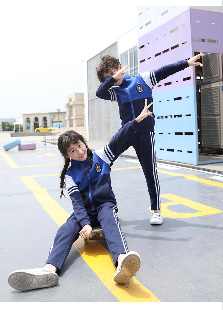 中小学生秋款运动套装校服加工