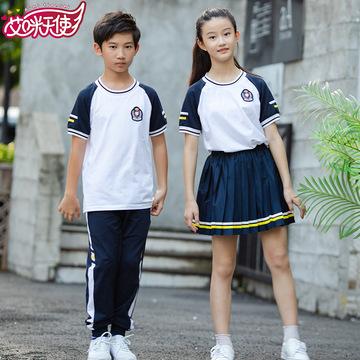 夏款中小学生校服运动时尚款