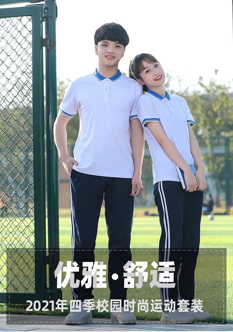 中小学班服初高中棉质校服 夏季新款撞色运动套装