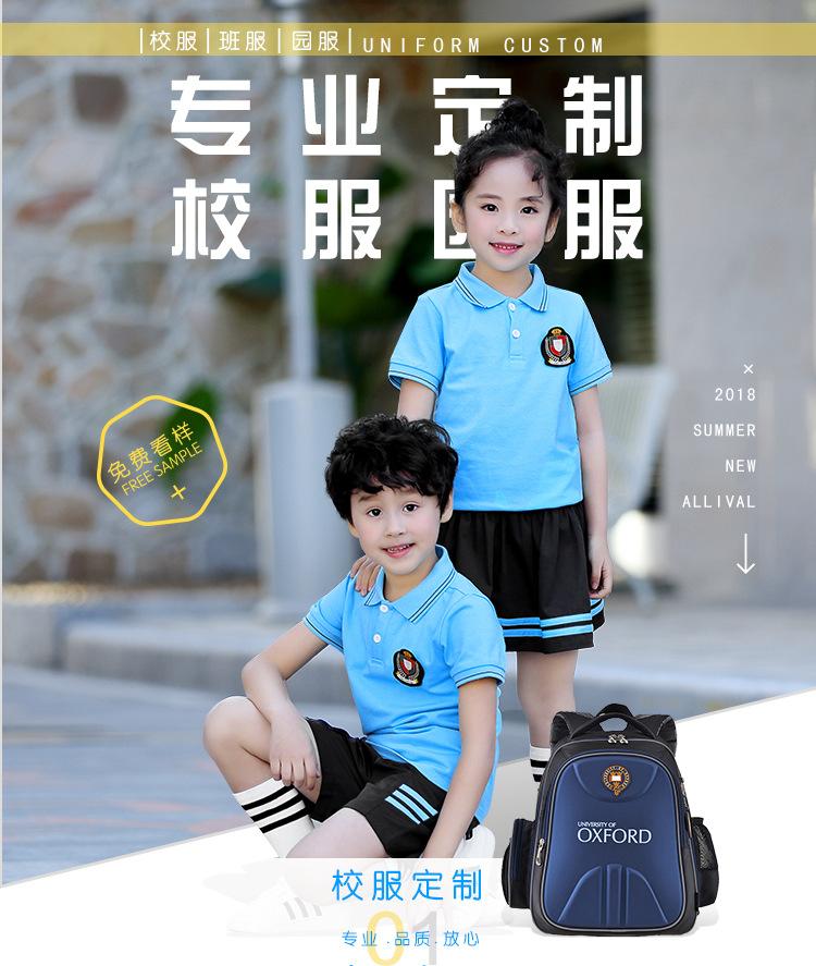 中小学幼儿园蓝色套装校服园服团体服