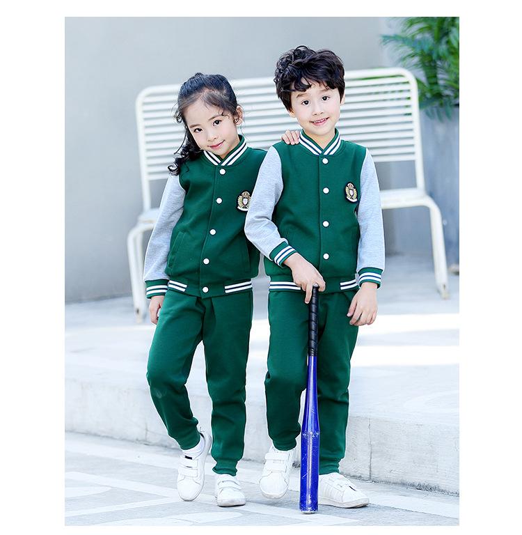 艾咪天使运动套装幼儿园校服园服厂家定制