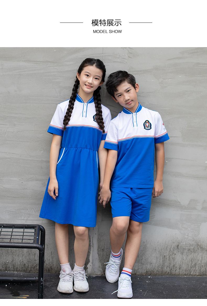 艾咪天使秋冬中小学运动套装幼儿园夏季园服