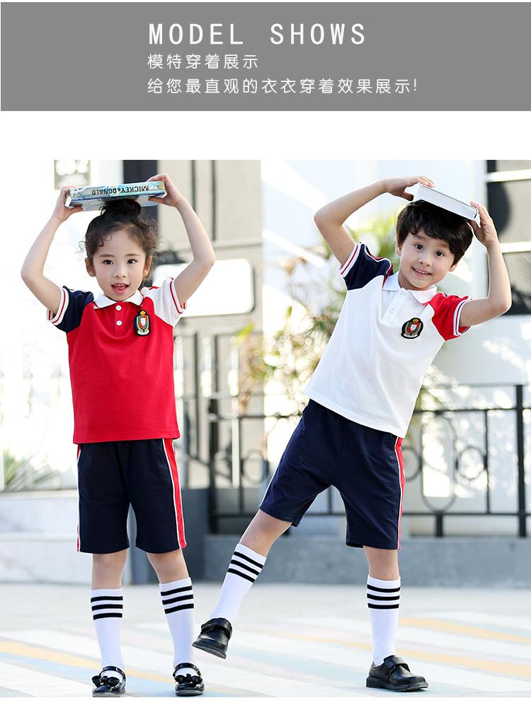 夏季新款运动套装幼儿园校服园服定制厂家