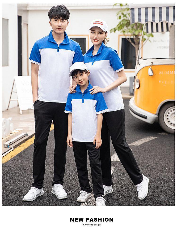 广州中小学新款运动休闲套装班服校服