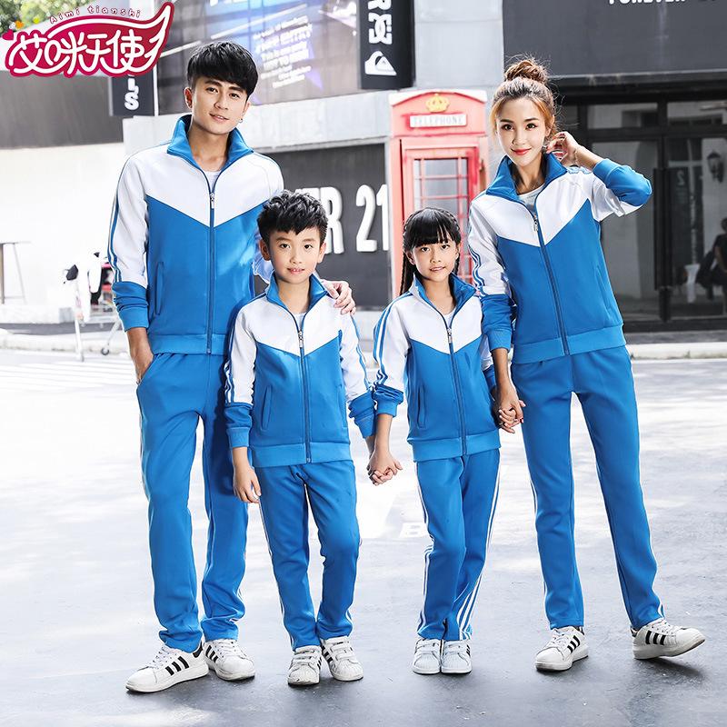 艾咪天使中小学幼儿园运动套装校服班服定制