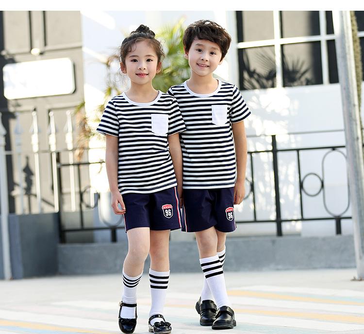 艾咪天使条纹运动套装幼儿园园服厂家定制