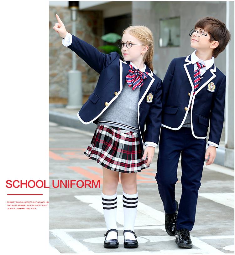 艾咪天使中小学高档英伦风西装校服套装定制