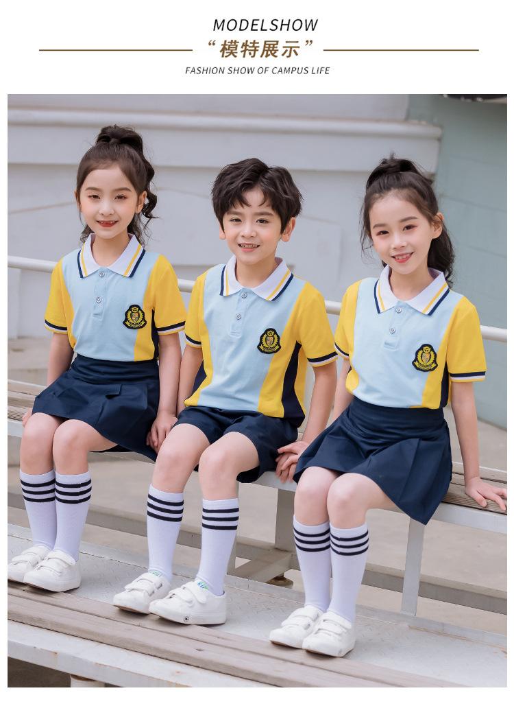 夏季新款黄色纯棉英伦风运动儿童套装