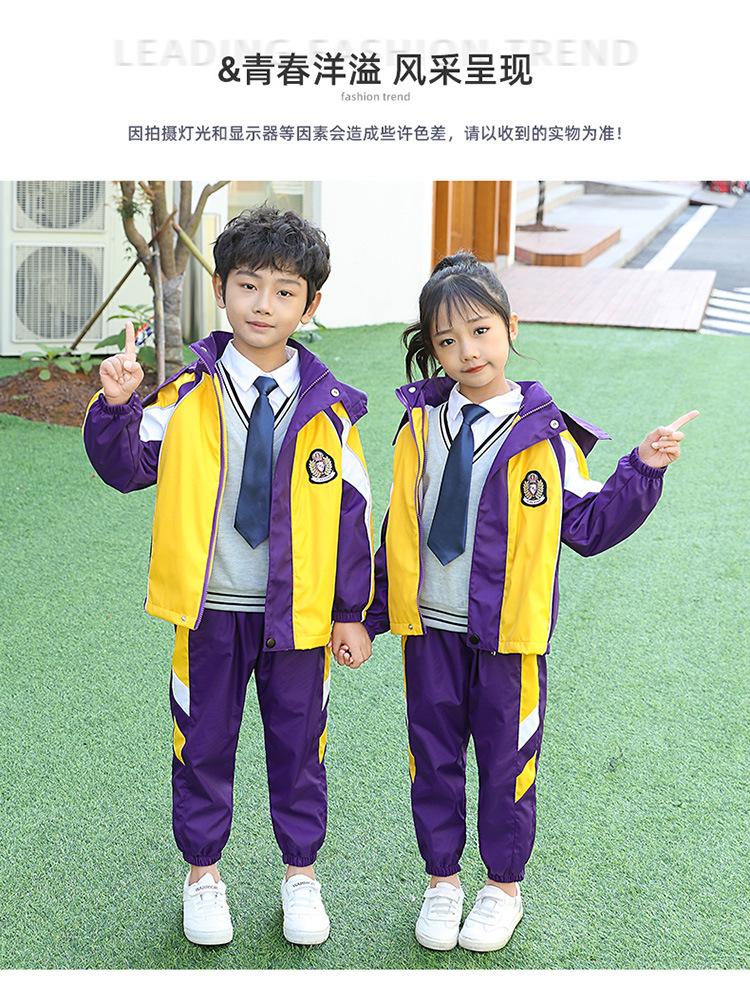 中小学校服英伦风可拆卸三合一冲锋衣套装