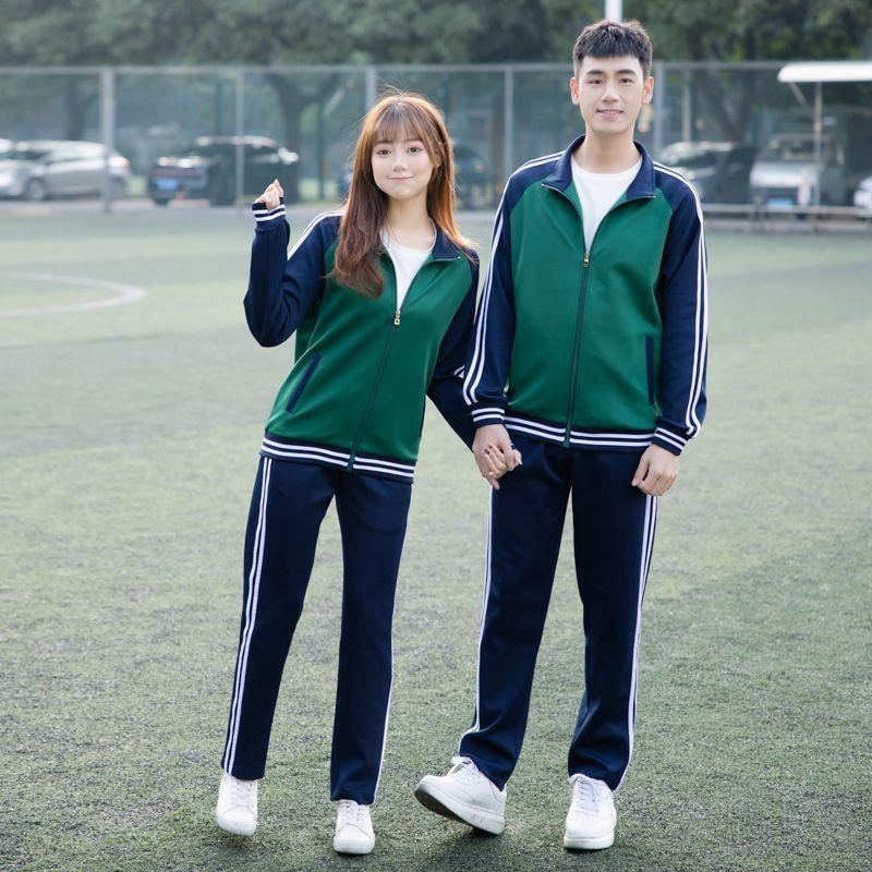 新款高中学院风校服 校运会运动套装