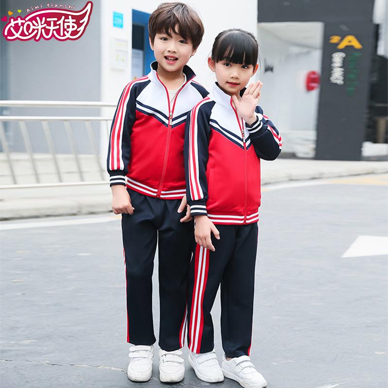 艾咪天使 幼儿园园服运动套装中小学校服班服