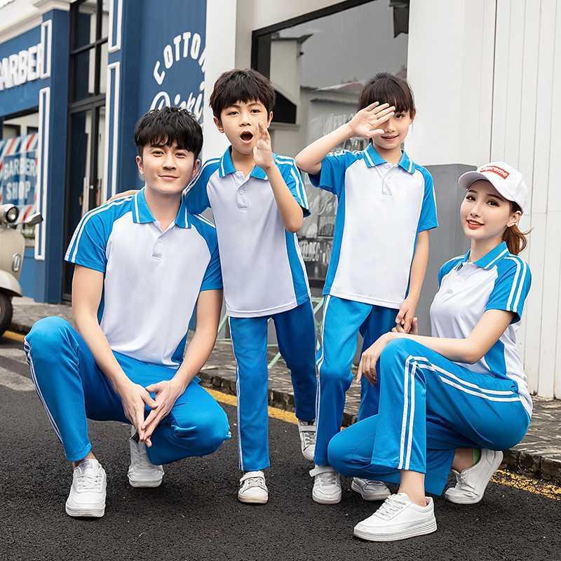 艾咪天使中小学班服运动套装高中校运会校服