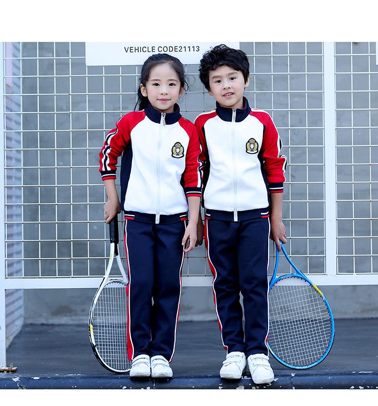春装新款时尚运动套装小学生校服幼儿园园服班服定做