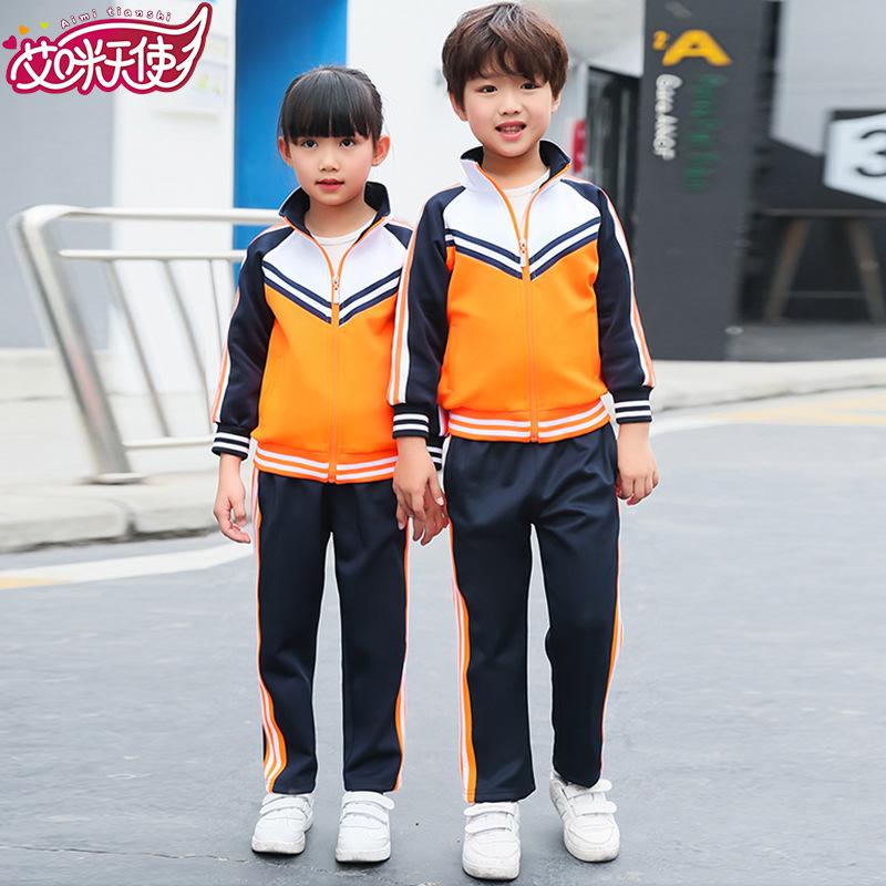 秋季中小学生运动套装学院风幼儿园园服
