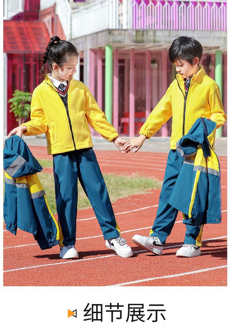 秋冬可拆卸儿童拼色冲锋衣套装幼儿园园服