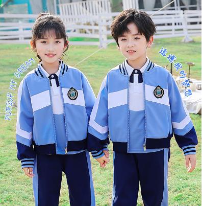 2021新款撞色长袖幼儿园园服蓝色短袖运动套装