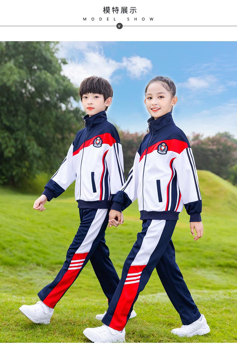 秋季新款中小学校服套装儿童拼色运动服两件套